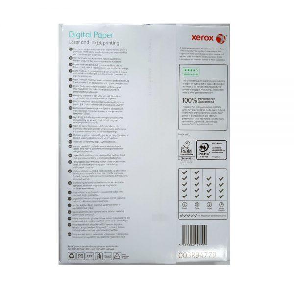 J.Burrows 80gsm Premium A4 Copy Paper Ream x 5